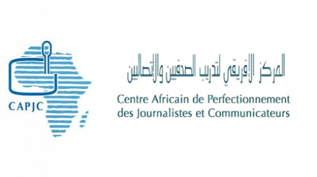 المركز الإفريقي لتدريب الصحفيين